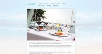 Ресторан Море