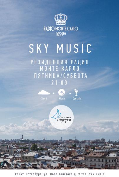 SKY MUSIC