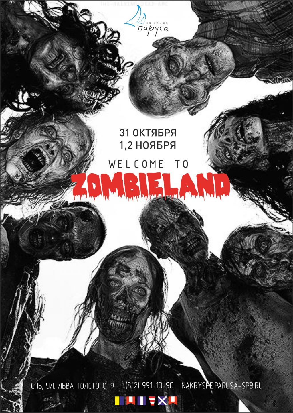 WELCOME TO THE ZOMBIELAND
