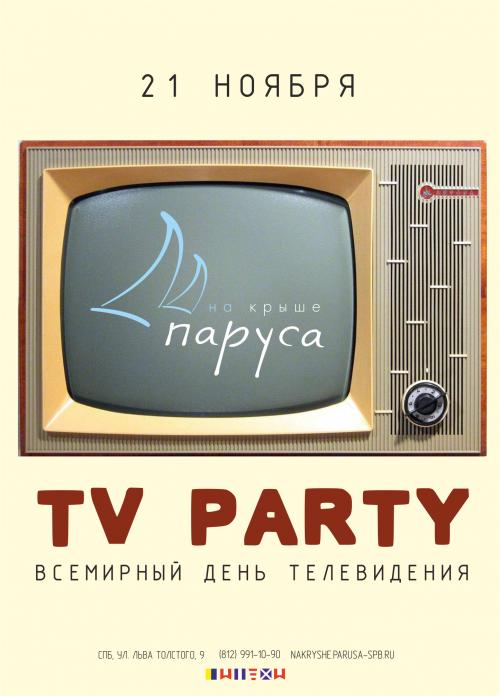 TV PARTY