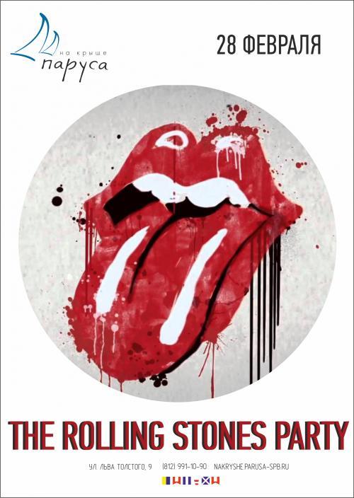 28 февраля  The Rolling Stones party!