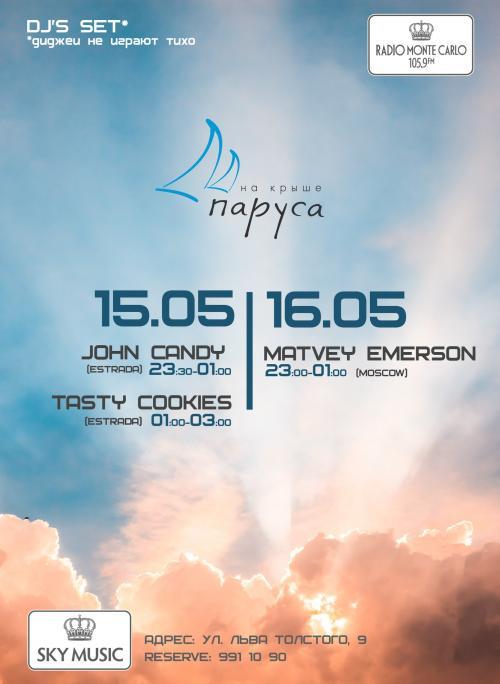 16 мая Matvey Emerson