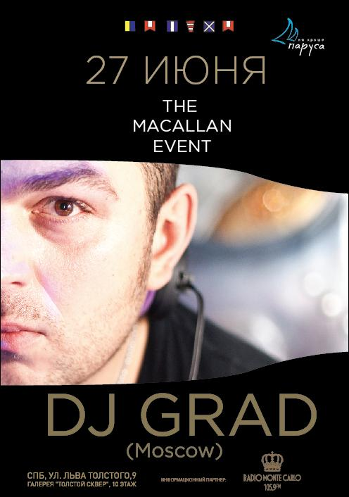 Dj Grad / The Macallan Event