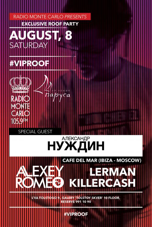 8 августа, VIP ROOF, Special guest: Александр Нуждин