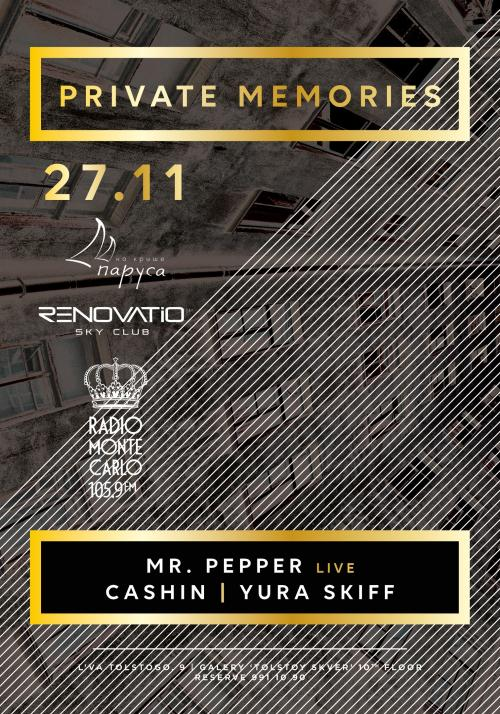 27 - 28 НОЯБРЯ / Weekend Renovatio Sky Club