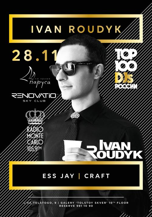 28 НОЯБРЯ / Weekend Renovatio Sky Club