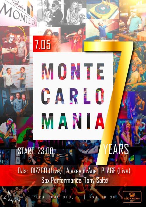 Monte Carlo MANIA 7 лет