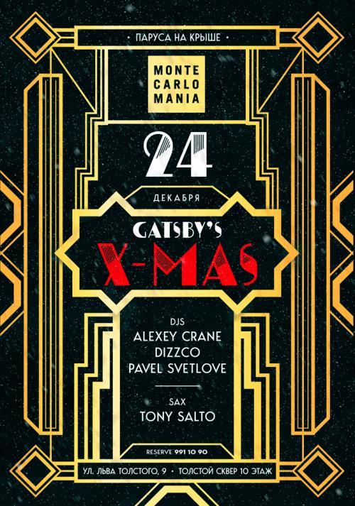 """""""Monte Carlo Mania"""""""