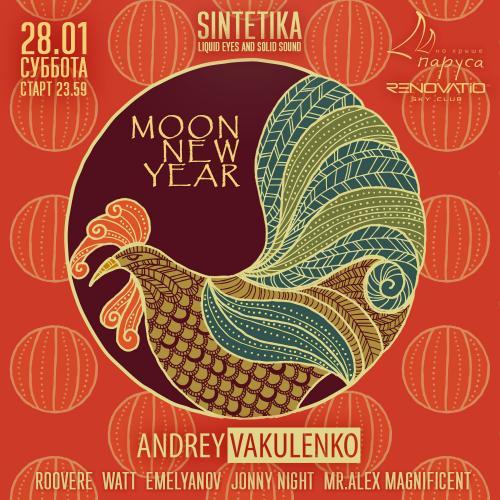 Лунный Новый Год в ресторане «Паруса на крыше»!