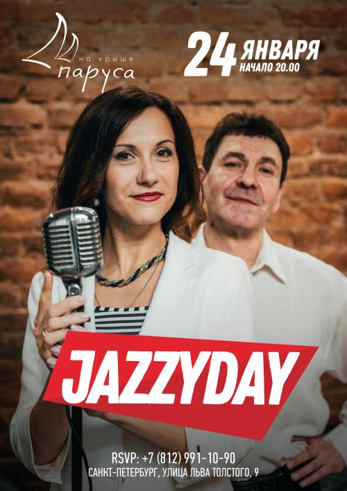 ЖИВАЯ МУЗЫКА - JAZZYDAY - (live).
