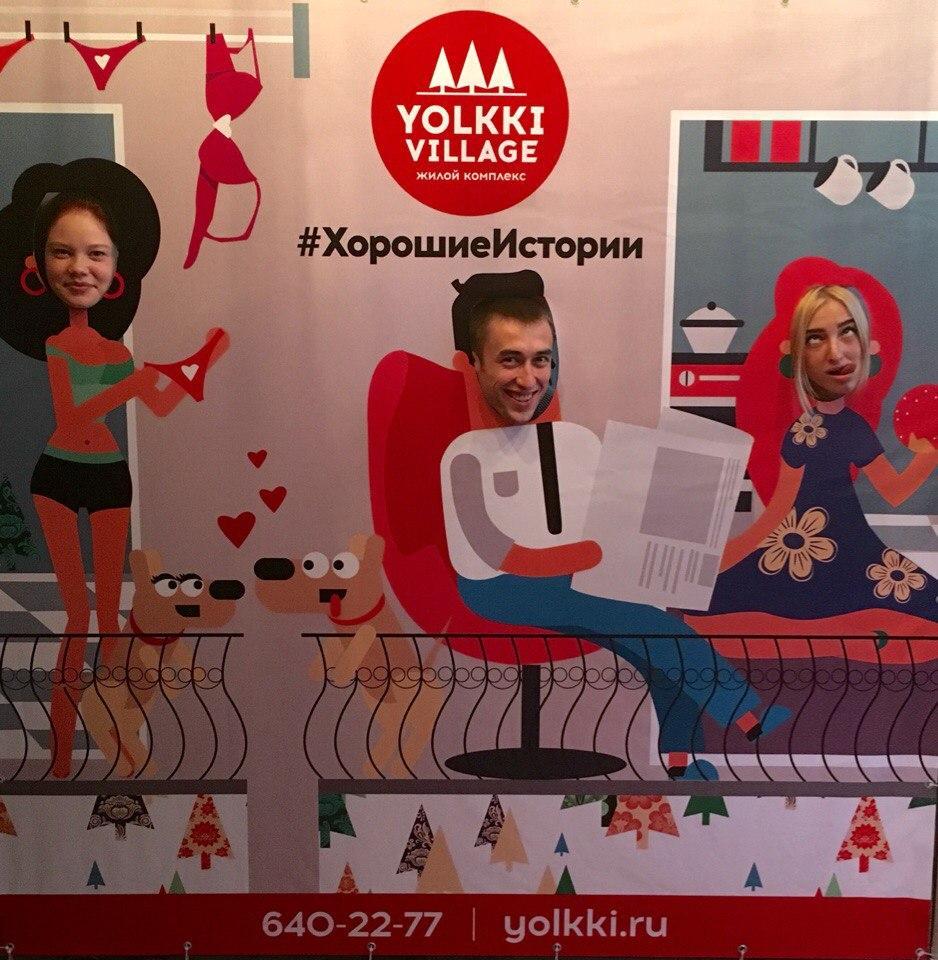 """Ресторан """"Паруса на Крыше"""" проводит акцию ЖК Yolkki Village"""