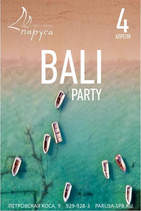 4 апреля Bali party