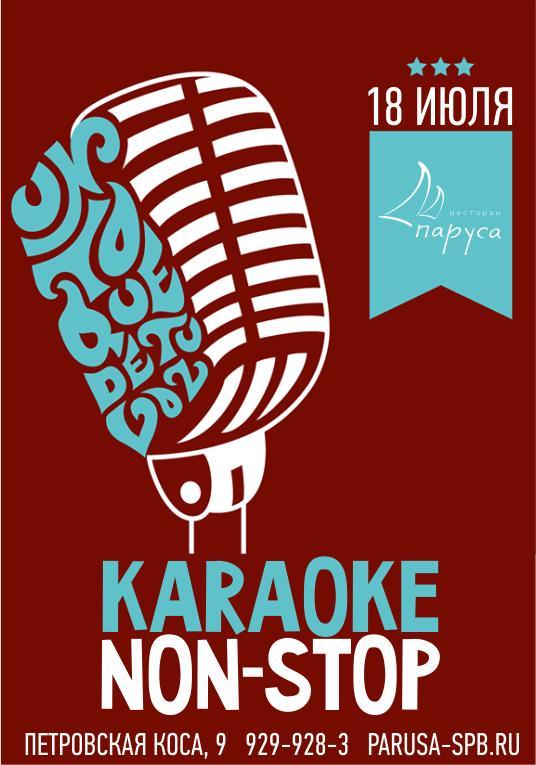 Karaoke Non-stop