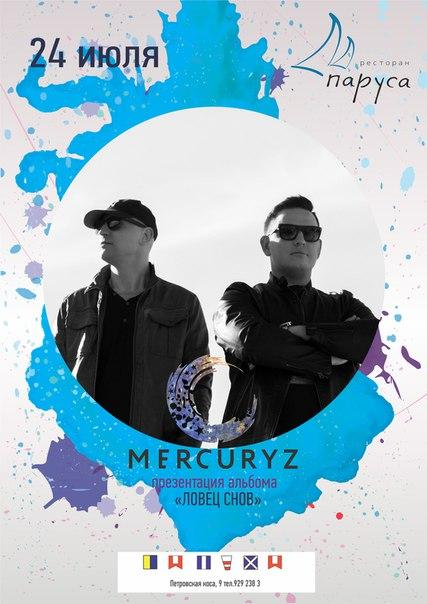 24 июля выступит группа MERCURY band