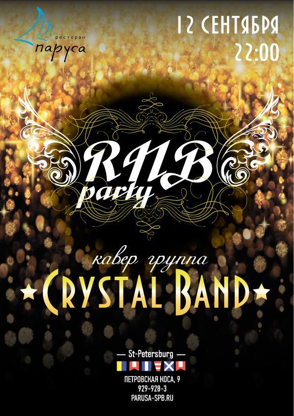 12 сентября Crystal Band с программой RnB