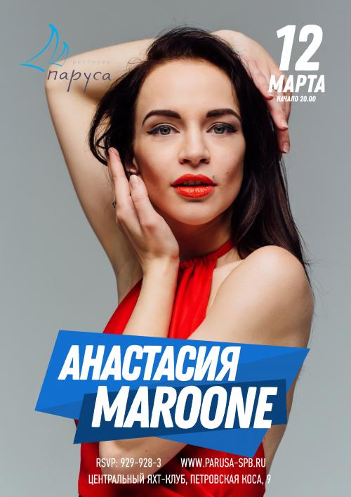 KARAOKE & MUSIC LIVE - АНАСТАСИЯ MAROONE.