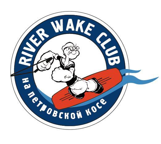 ПОДАРКИ НА ДЕНЬ РОЖДЕНИЯ ОТ RIVER WAKE CLUB