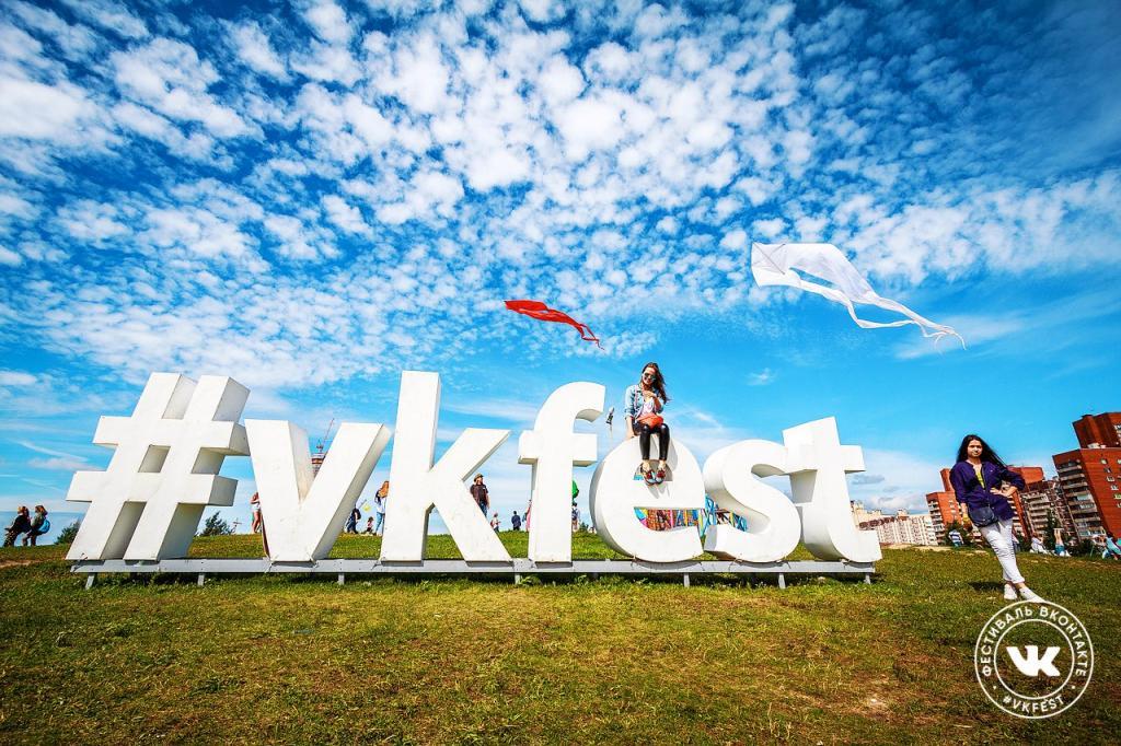 Паруса и VKfest 2016