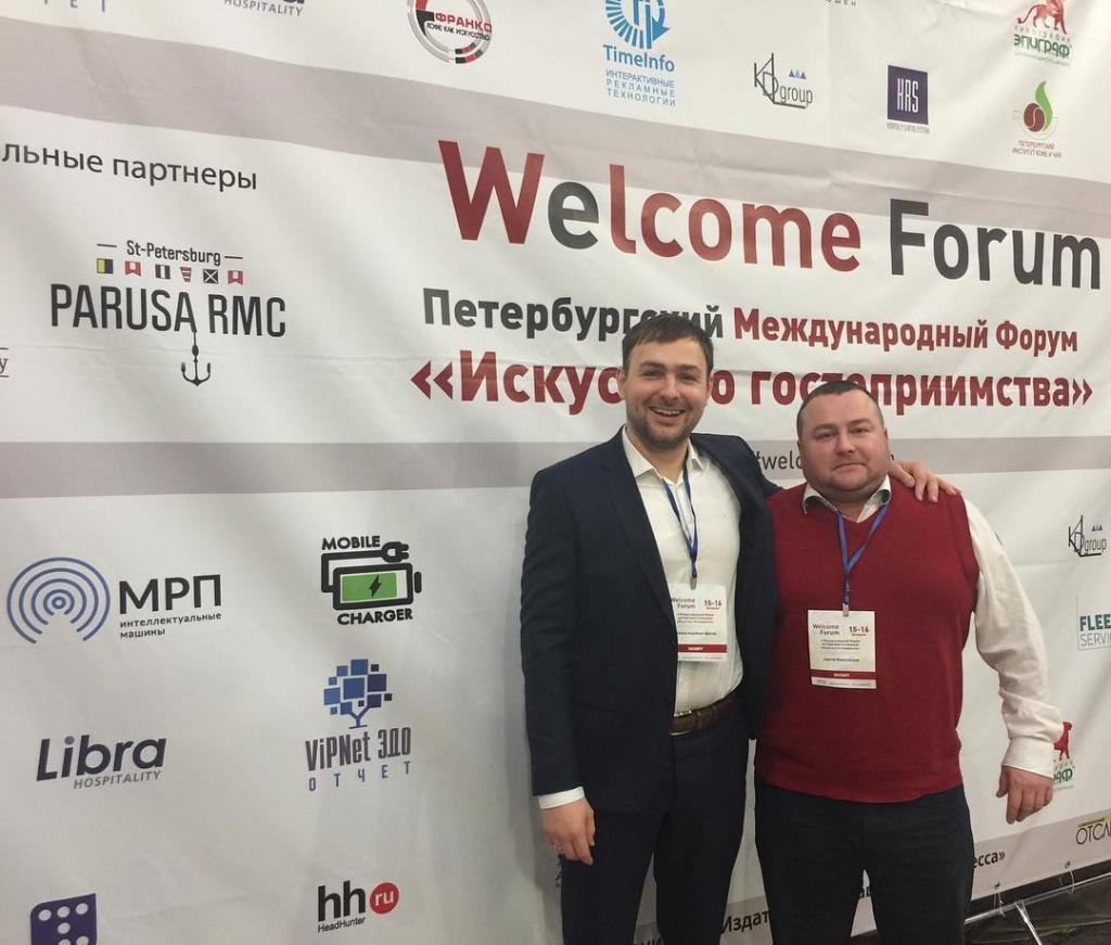 Ресторанная группа Parusa RMC приняла участие во всероссийском ресторанном мероприятии Welcome Forum