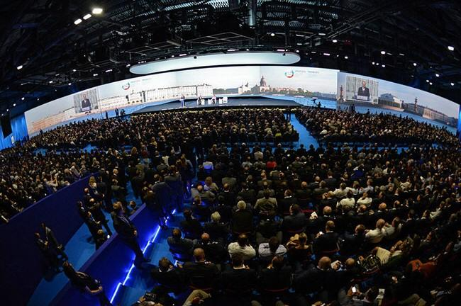Скидка для участников Санкт-Петербургского экономического форума