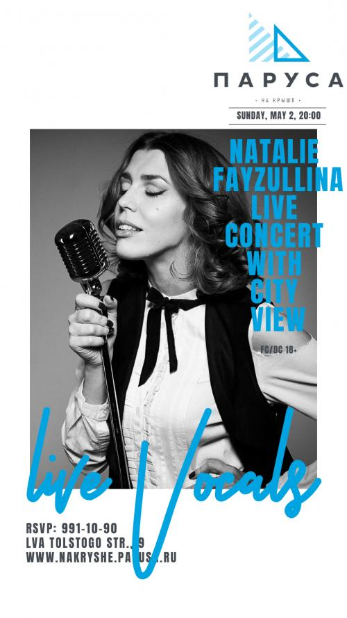 ЖИВАЯ МУЗЫКА - Натали Файзулина - (live).