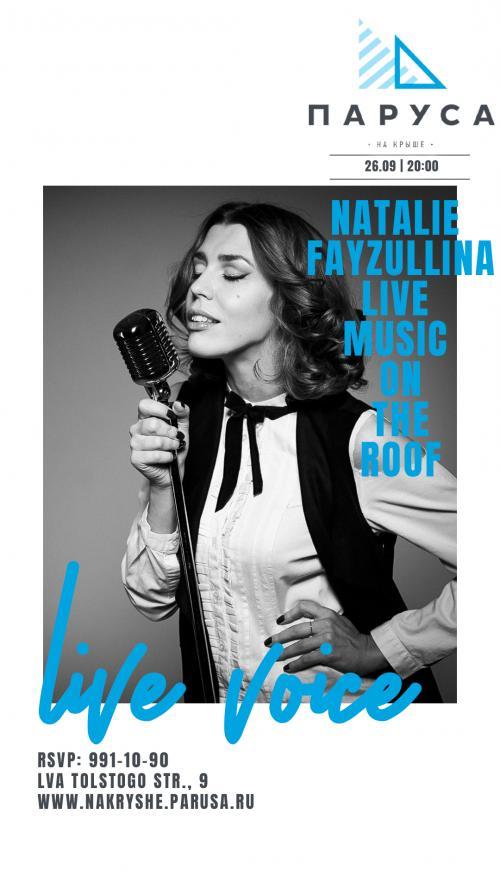 ЖИВАЯ МУЗЫКА - Наталья Файзулина - (live).