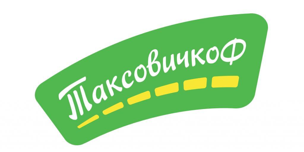 Служба такси «ТаксовичкоФ»
